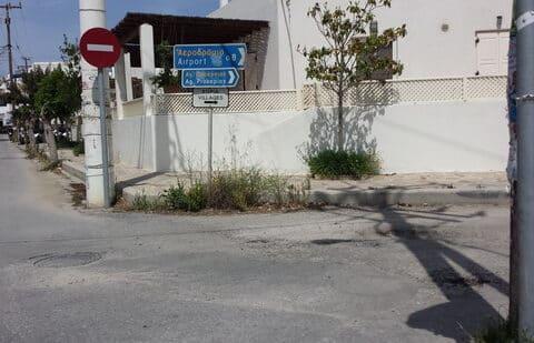 Δήμος Νάξου και Μικρών Κυκλάδων: Το Γραφείο Συντήρησης Οδοποιίας και Κοινοχρήστων Χώρων λειτουργεί και πώς;