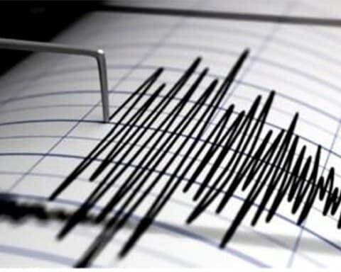 ΕΚΤΑΚΤΟ: Η Νάξος κουνήθηκε πολύ από σεισμό!