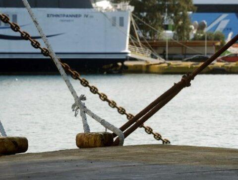 Πρόταση για συνέχιση της απεργίας στα πλοία