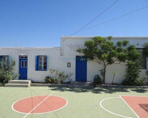 Περιφέρεια Ν. Αιγαίου – Σχολικά κτήρια Δήμου Φολεγάνδρου: «Ζεστό» χρήμα για την συντήρηση και την επισκευή τους