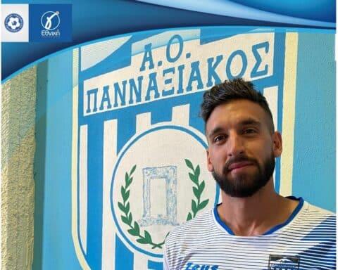 Ο ποδοσφαιριστής του Πανναξιακού Γιάννης Κούτρος εξομολογείται...