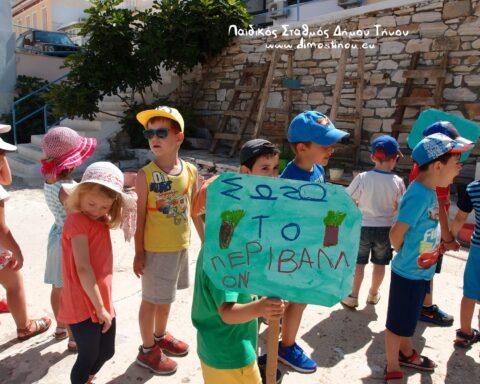 """Υπεγράφη η σύμβαση για την κατασκευή εννέα Παιδικών Σταθμών σε όλη την Τήνο - Γ. Σιώτος: """"«Η μεγαλύτερη επένδυση που οφείλει να κάνει μία κοινωνία είναι στη νέα γενιά και ειδικά στα παιδιά"""""""
