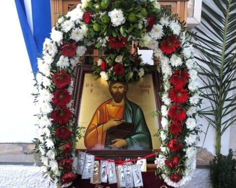 Άγιος Θαλλέλαιος: Εορτάζει σήμερα ο Ιαματικός Αγιος προστάτης της Νάξου
