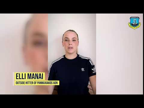 Η Έλλη Μανάϊ και πάλι στον Πανναξιακό