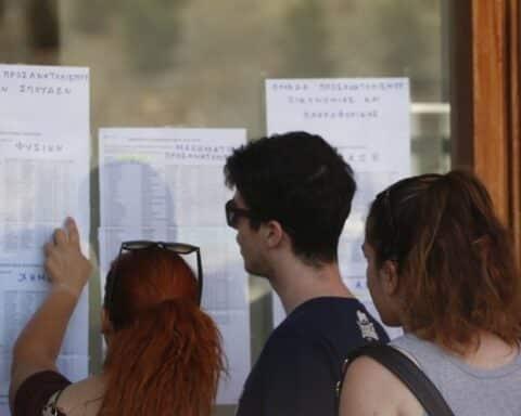 Πανελλαδικές: Με μήνυμα στο κινητό θα μάθουν οι υποψήφιοι σε ποιά σχολή πέρασαν
