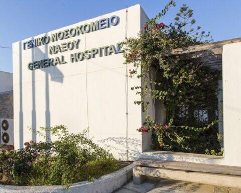 Αντί για την κτηριακή επέκταση του νοσοκομείου Νάξου στην οικοπεδική έκταση των εγκαταστάσεων του πρώην «πατατόσπορου», υπερκατασκευή 1ου ορόφου…