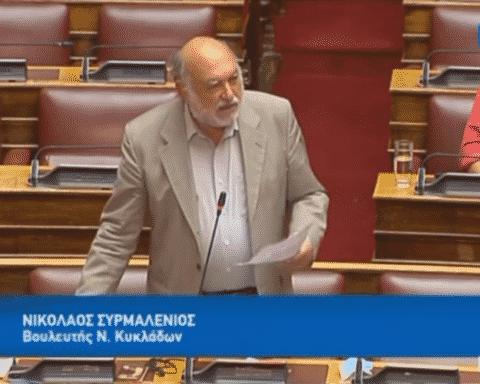 Ν. Συρμαλένιος: Αναγκαία η λύση της επιμήκυνσης στην εξόφληση των δανειακών υποχρεώσεων των ξενοδοχείων