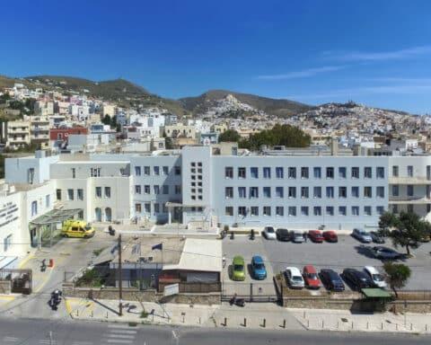 Νέα αύξηση της χρηματοδότησης από ευρωπαϊκούς πόρους της Περιφέρειας, για την προμήθεια πρόσθετου εξοπλισμού στο Γενικό Νοσοκομείο Σύρου