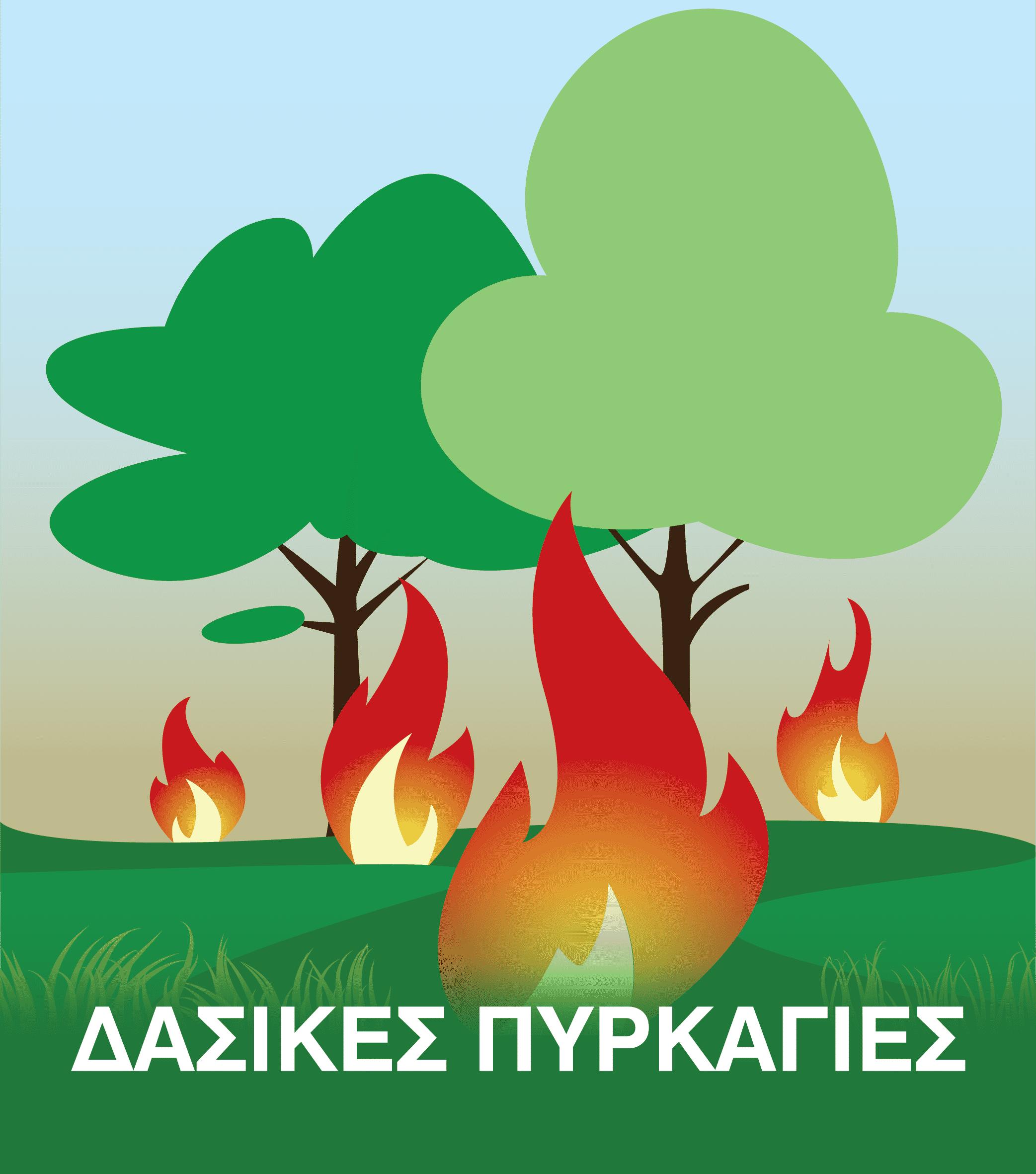 Ούτε το περιβάλλον ούτε η ελληνική γη ούτε οι άνθρωποι θέλουμε τα... πατενταρισμένα δέντρα