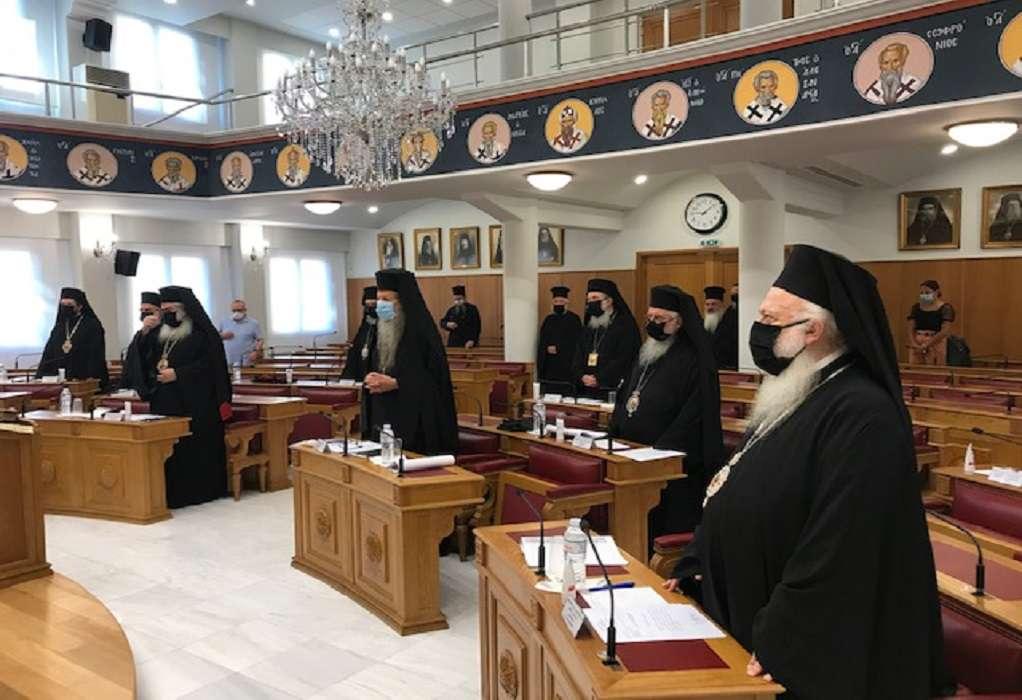 """Η Διαρκής Ιερά Σύνοδος για την """"παραίτηση"""" του Μητροπολίτη Θήρας"""