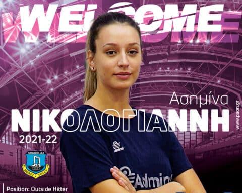 """Πανναξιακός ΑΟΝ: """"Καλωσορίζουμε την Ασημίνα Νικολογιάννη στον Πανναξιακό ΑΟΝ"""" - """"Εύχομαι να πετύχουμε τους στόχους που έχει θέσει η νέα μου ομάδα!""""."""