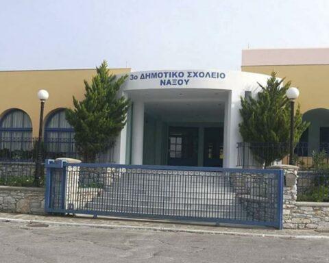Υπ.Παιδείας-Άνοιγμα σχολείων: Πότε θα κλείνουν τμήματα -Πώς θα προσέρχονται μαθητές και εκπαιδευτικοί
