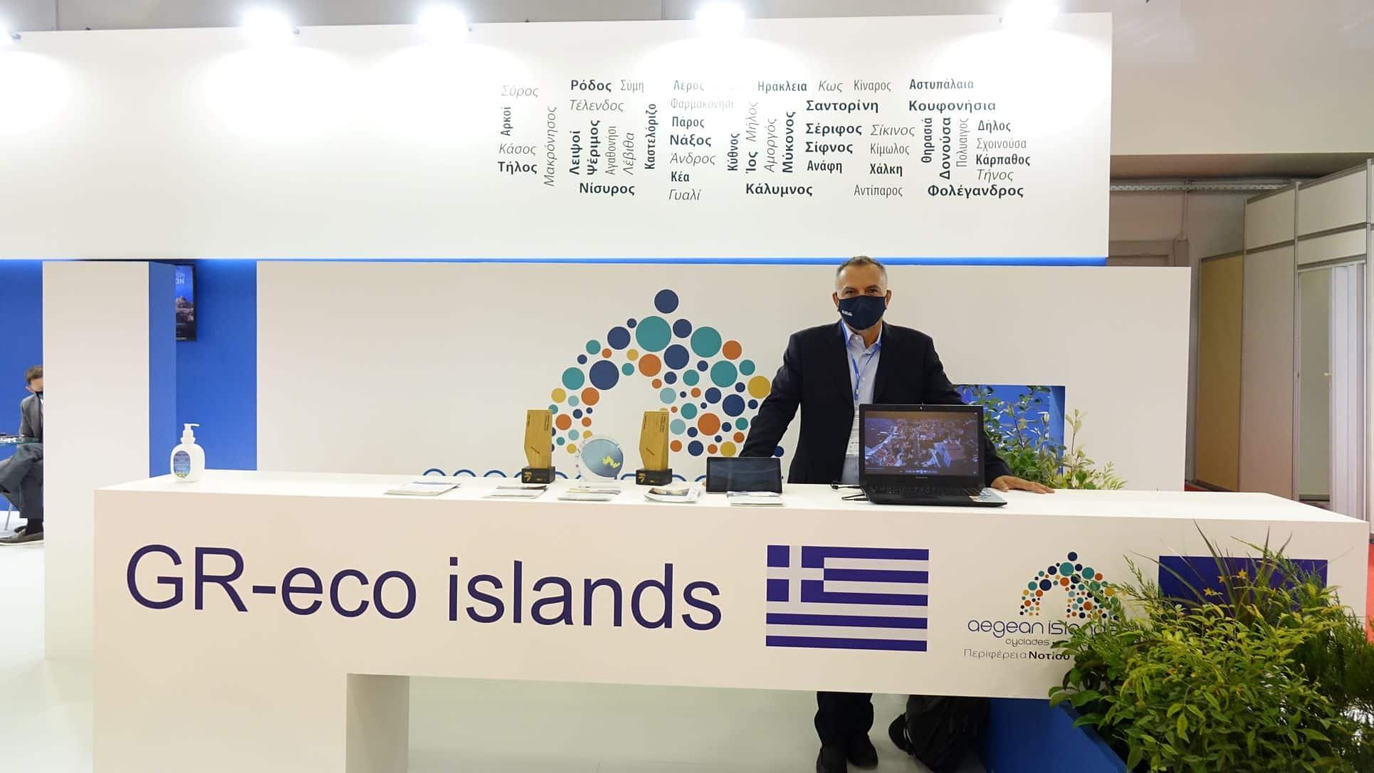 """Εγκαίνια περιπτέρου της Περιφέρειας Νοτίου Αιγαίου στη ΔΕΘ - Γ. Χατζημάρκος:""""Το 2021 είναι η πρώτη φορά που η Περιφέρεια μας συμμετέχει με δικό της περίπτερο..."""""""