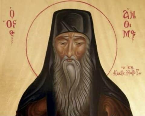 Σήμερα η εορτή του τυφλού ιεραπόστολου του Αιγαίου